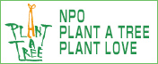 NPO PLANT A TREE PLANT LOVE